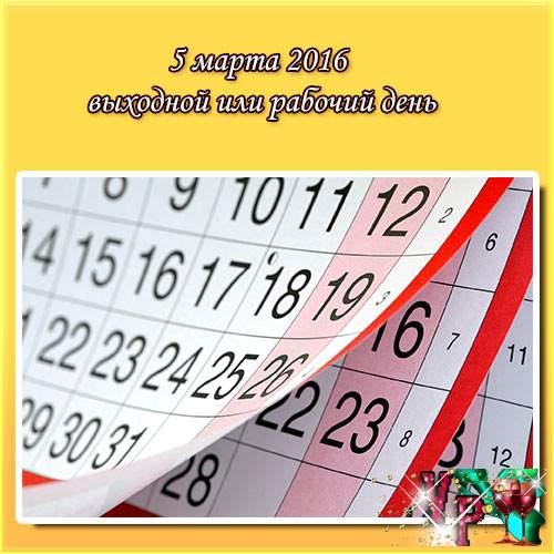 Окрашивание волос и стрижка по лунному календарю в апреле 2017