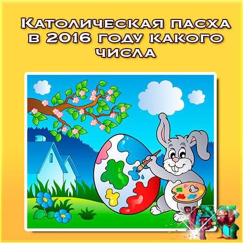 Сценарий детского праздника 8 марта в младшей группе