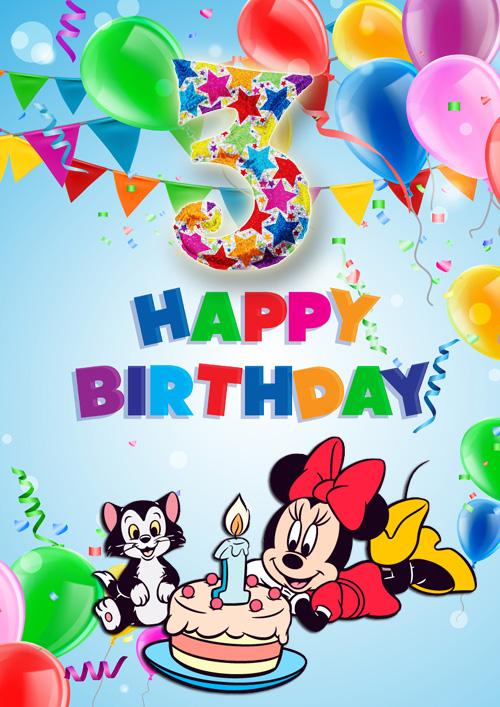 Поздравление доченьке с днем рождения 3 годика 39