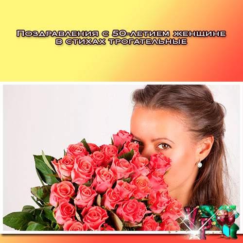 Ирина с днем рождения поздравления в прозе красивые