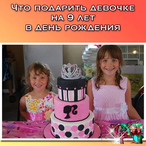 Подарки на день рождения внуку 3 года 452