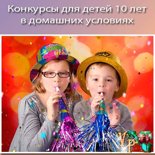 Праздник к новому году конкурсы