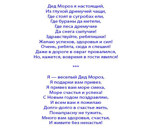 Стих дедушке для детей 3-4 лет