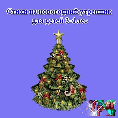 Стихи про Деда Мороза для детей и взрослых  Блог Ирины