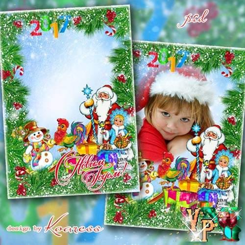 Новогодняя открытка-фоторамка - В Новый Год под елкой мы найдем подарки
