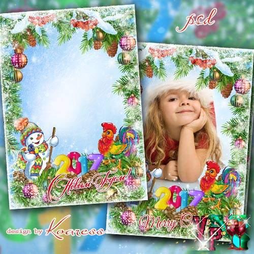 Поздравительная новогодняя открытка с фоторамкой - В Новый Год нас чудо ждет
