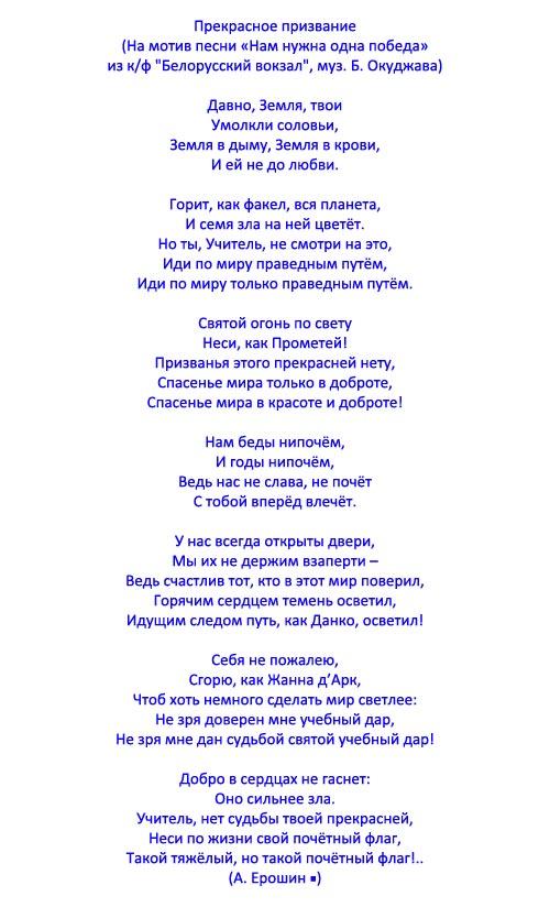 труда песни переделки поздравление на свадьбу современные Куплет: меня