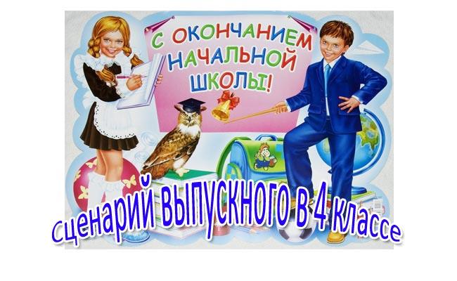 Стихи на день рождения для мужчины кратко