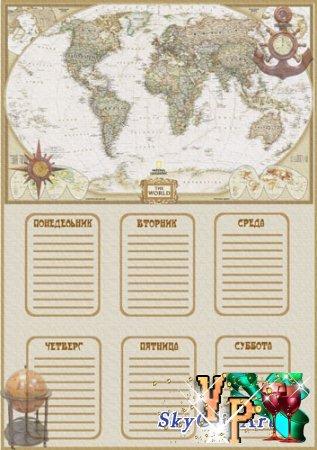 Расписание уроков JPG - географическая карта