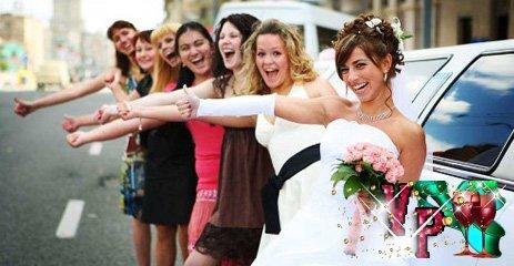 Сценарий выкупа пропавшей невесты