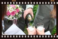 Классический сценарий выкупа невесты.
