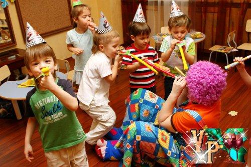 Сценарий самого первого дня рождения