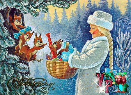 Сценарий новогоднего утренника - Новогодние приключения