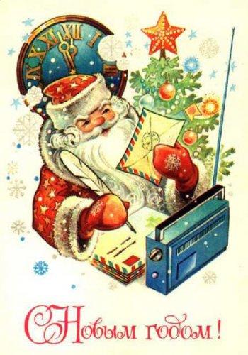 Сценарий новогодней сказки - Что дороже всего