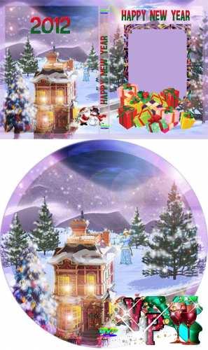 Обложка для dvd – С новым годом 2012 (вариант 4)