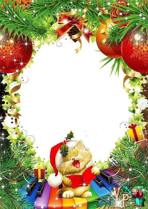 Новогодняя рамка для фотошопа – Музыкальный новый год