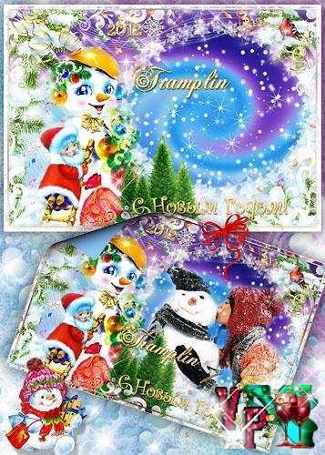 Новогодняя рамка – Снеговик, снеговик жить на холоде привык