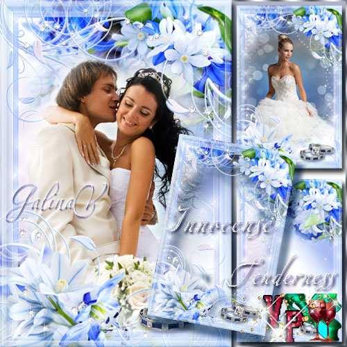 Свадебная рамка с цветами — Белый и голубой, невинность и нежность