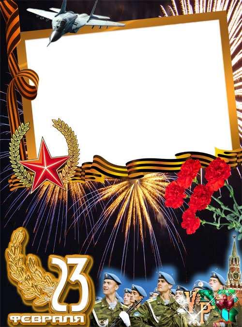 Новый год, шаблоны для открыток на 23 февраля с фото
