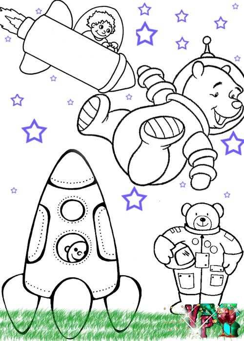 Раскраска ко дню космонавтики