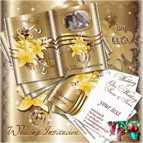 Приглашение на свадьбу от молодых