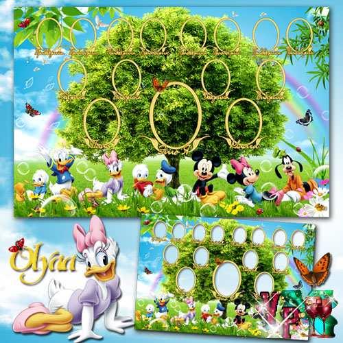 Детская виньетка - Семейное дерево с диснеевскими героями