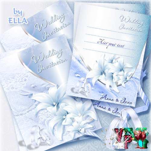 Приглашение на свадьбу 4