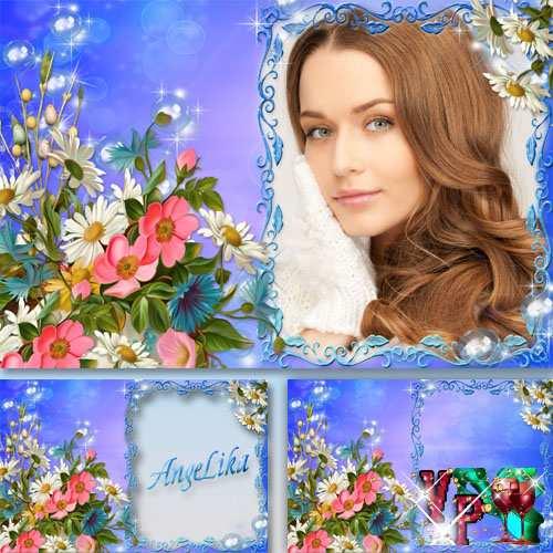 Рамка для женщин - Полевые цветы, простые, соберу для тебя на лугу