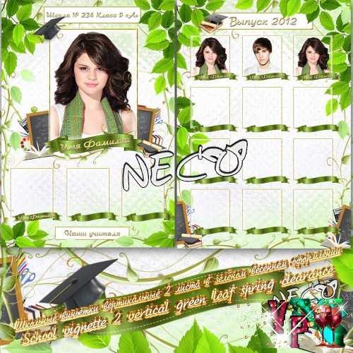 Школьные виньетки вертикальные 2 листа в зелёном весеннем оформлении
