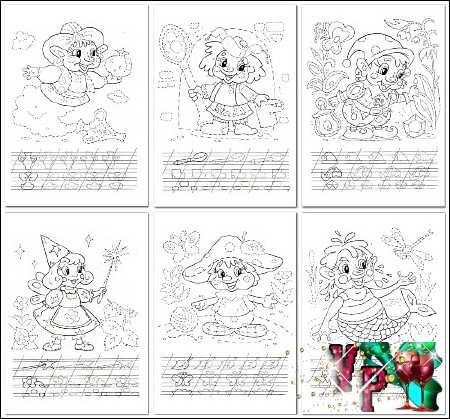 Детская раскраска-пропись со сказочными героями