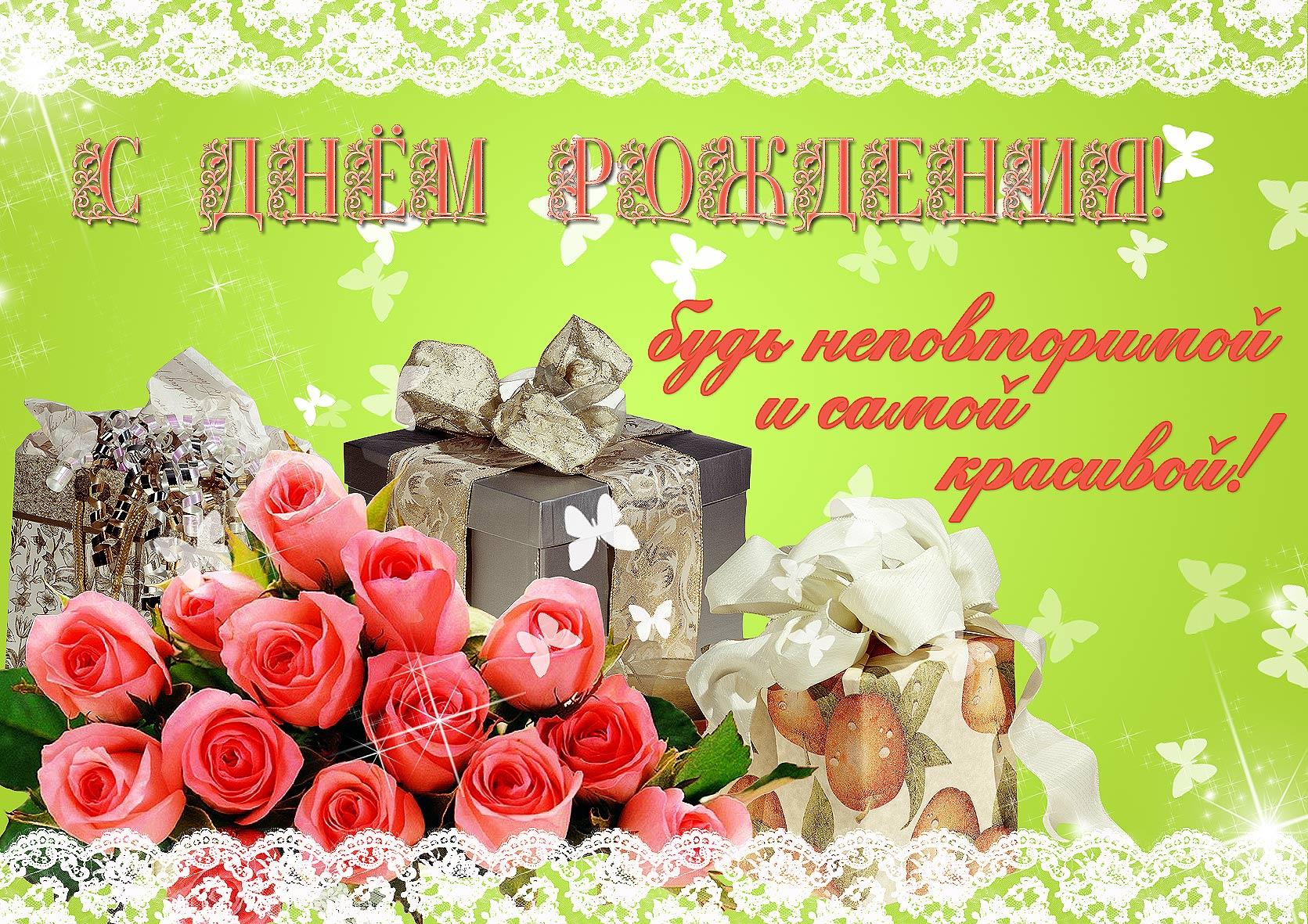 Картинки с днем рождения женщине красивые и прикольные фото с пожеланиями