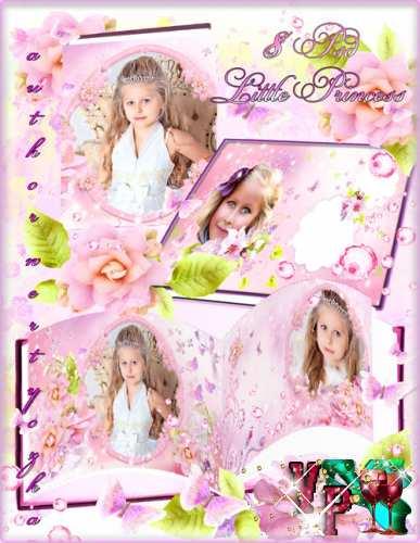 Фотоальбом для девочки - Розовая сказка