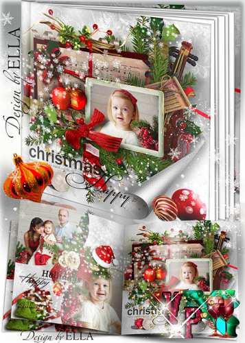 Новогодняя фотокнига - Светлый праздник Рождества