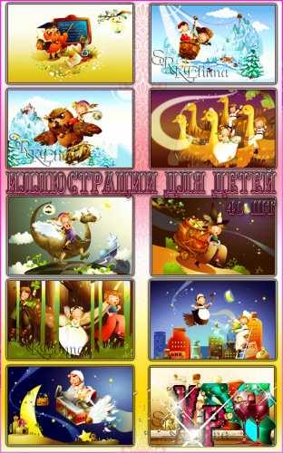 Иллюстрации для детей (часть 2) - Сказка