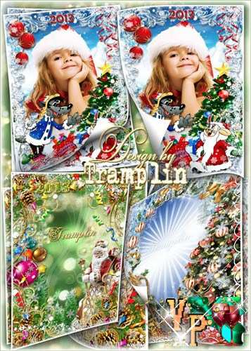 Сборник новогодних рамок для фото – Расскажи Снегурочка