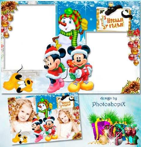 Детская новогодняя рамка на 2 фото – Микки Маус и Минни приглашают всех на новогоднее торжество