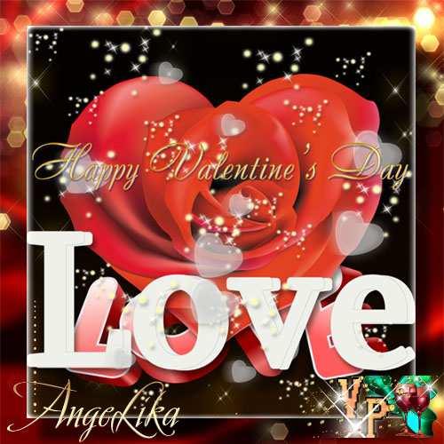 Открытка для влюблённых - Два сердца, две судьбы