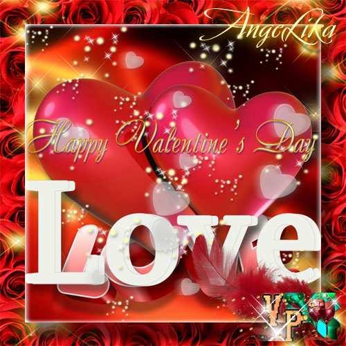Открытка для влюблённых - Моё сердце для тебя