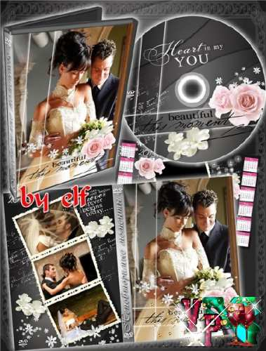 Романтический набор из обложки, задувки и календаря на 2013 год - Моменты, которые не повторятся