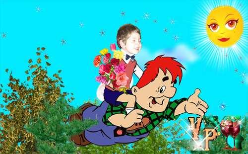 Детский футаж - И к нам прилетел карлсон