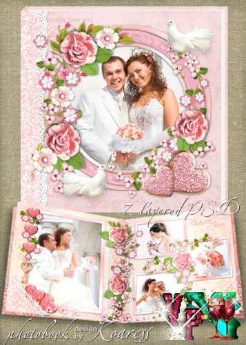 Свадебная фотокнига с нежными розовыми цветами - Нежность и Любовь