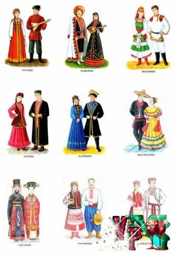 Картотека занятий - Костюмы народов мира