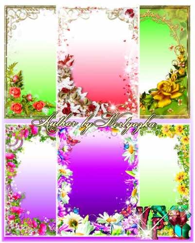 Рамки для фотошопа - В цветах так много нежности, любви и красоты
