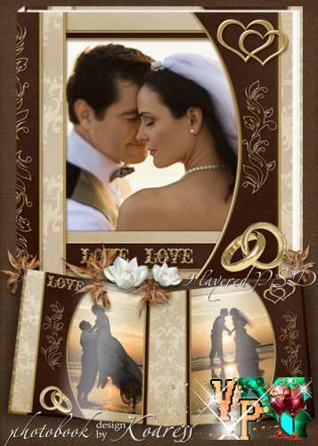 Свадебная винтажная фотокнига в бежевых тонах - Любовь, Любовь, Любовь