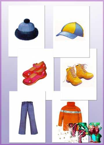 Дидактический материал на тему - Одежда, обувь, головные уборы