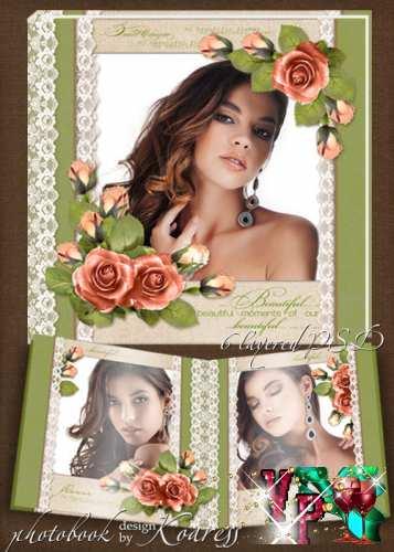 Романтическая фотокнига - Нежные розы на кружеве белом