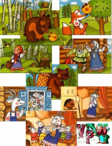 Картинки для фланелеграфа - Сказки