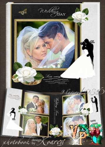 Свадебная фотокнига для фотошопа - Силуэты любви