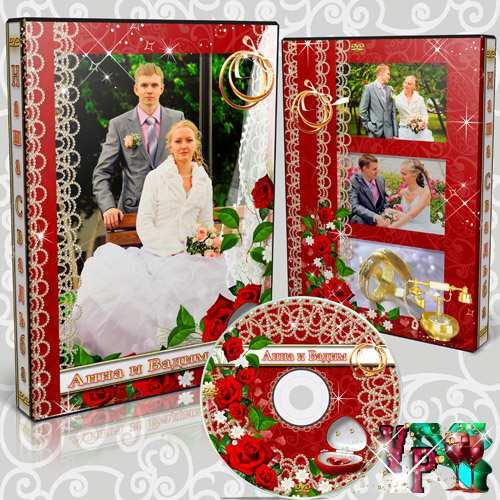 Свадебная обложка и задувка на DVD диск - Красные розы 2013