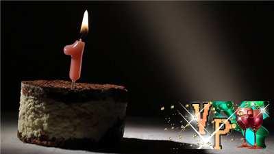 Свеча на тортике - праздничный футаж